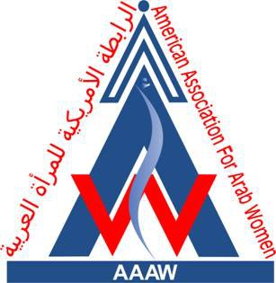 American Association for Arab Women
